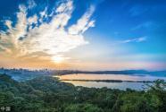 保护生态环境 增进民生福祉