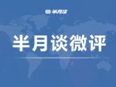 北京pc28开奖结果微评:王菲版《我和我的祖国》:爱国style就应该丰富多彩