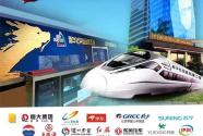 【海報】新華社民族品牌工程祝福祖國