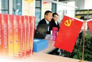 辽宁创建法律服务行业党建三级联动指导体系