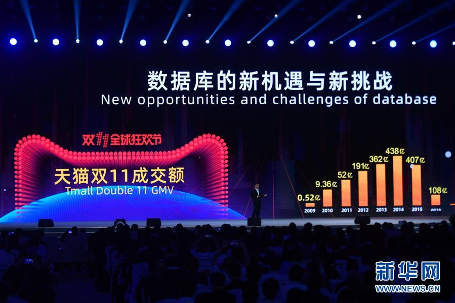 (图文互动)(4)15项世界互联网领先科技成果在浙江乌镇发布