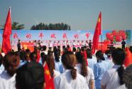 河北清河:山楂采摘节农旅融合唱响《山楂恋歌》
