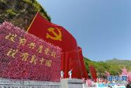 """汕尾市海丰县着力全域推进""""红色村""""建设"""
