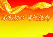 朝阳区医保局开展特色展览 营造主题教育浓厚氛围