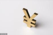 """人民币汇率重回""""7关口"""" 美媒:中美贸易乐观情绪推升"""