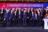 第68届世界杯国际调酒师大赛在蓉闭幕  五粮液力促白酒时尚创新与国际化发展