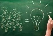 社会治理共同体:新理念新在何处?