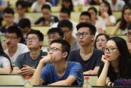 """广东体育职业技术学院在省""""创新强校工程""""获佳绩"""