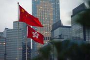 香港社会各界热议习主席讲话