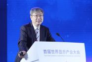 尹同跃:传统的汽车功能需求将向数字化服务需求转变