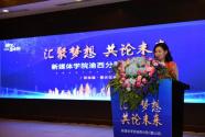 碧桂園:構建輿論新生態 深度融入地方經濟發展