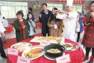 """阳山县江英镇举办""""第二届江英鸡美食节"""""""