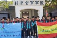 林芝體校師生來粵冬訓   感受廣東體育援藏成果
