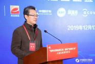 中電貴云常務總經理秦青峰:將借助新華社豐富的服務體系,為更多行業提供科技賦能,更好服務企業和社會