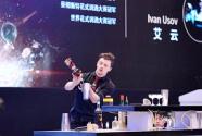 """""""五粮液杯""""2019中国白酒新生代酒品超级调酒大赛大师赛在宜宾举行"""