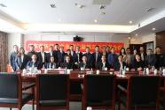 广东省扶贫基金会召开第六届第三次理事会:助力打赢脱贫攻坚战