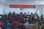 300余名农村妇女家门口学手艺获订单