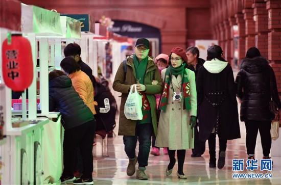 (社会)(4)天津:冬夜民园