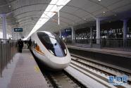 剧透!提前感受智能京张高铁体验列车