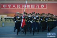我爱祖国!祖国万岁!——天安门广场元旦升旗仪式侧记