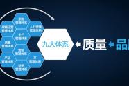 """""""实、快、稳、新"""" 奇瑞汽车2019""""破冰""""前行"""