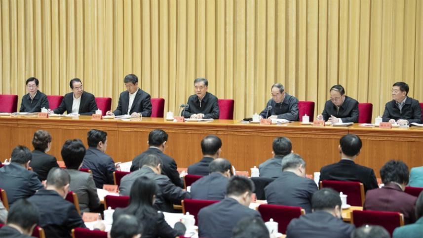全国统战部长会议在京召开