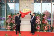 中国光大银行苏州分行首批服务民企专营支行挂牌