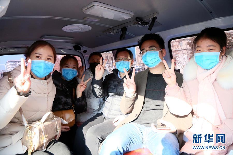 #(聚焦疫情防控)(4)抽调医护人员 支援湖北抗击疫情