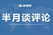 以變應變!疫情之下,中國企業當自強