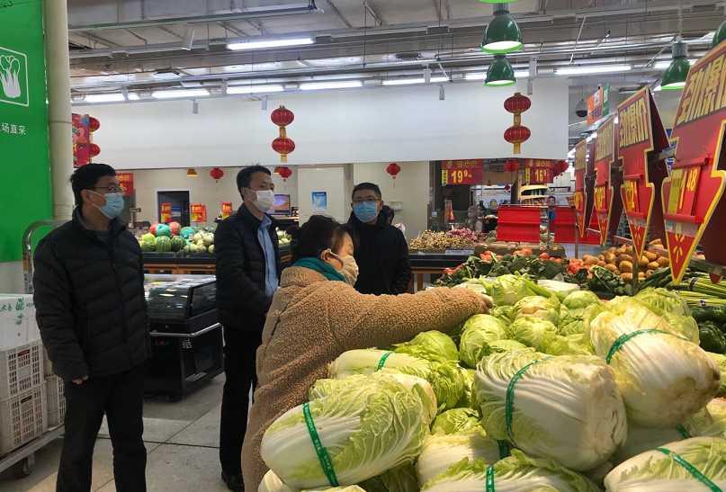 中共中央政治局召開會議 研究新冠肺炎疫情防控工作 部署統籌做好疫情防控和經濟社會發展工作 中共中央總書記習近平主持會議