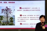 """广东鹤山:上好思政战""""疫""""课,让学生收获成长"""