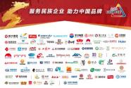 """中国大地保险推出抗""""疫""""系列产品 精准助力企业复工复产"""