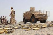 捆绑在大国战车上的也门战事
