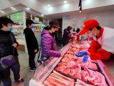 北京稻香村冷鮮肉售賣再增5家店