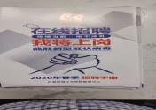 """南京市溧水区洪蓝街道党工委抗疫生产两不误,护好农民""""钱袋子"""""""