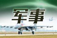 中央軍委辦公廳印發新修訂的《軍隊社會團體管理工作規定》