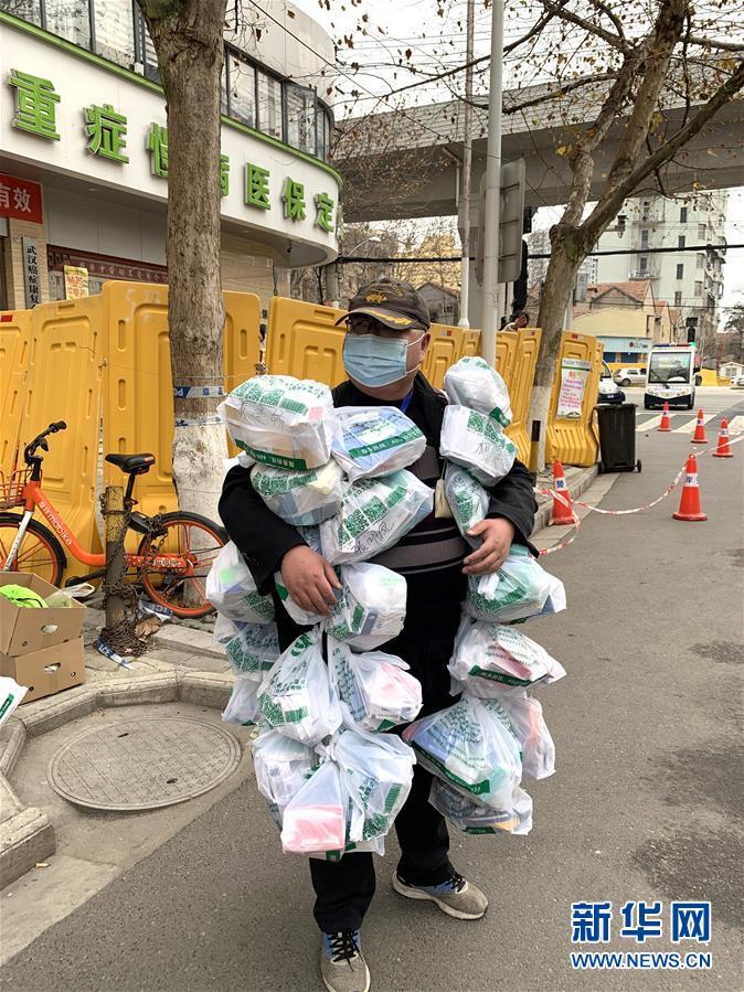 (新華全媒頭條·圖文互動)(11)上下同心,守望相助——中國抗疫眾志成城的生動實踐