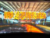 方大九鋼:硬核科技加持 轉型升級加速