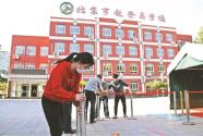 北京市八万余名初三学生今返校