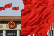 """2020,世界期待来自两会的""""中国答案"""""""