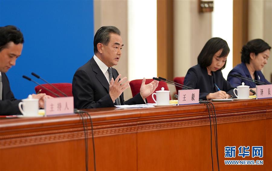 (两会)(3)国务委员兼外交部长王毅就中国外交政策和对外关系回答中外记者提问