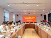 南京市中央商务区成功举办大健康产业党建联盟签约暨揭牌仪式