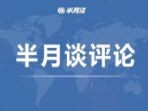 90后快遞小哥獲評杭州高層次人才:職業高手理應得到城市禮遇
