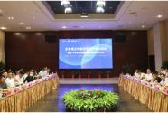 江苏企业重点实验室学术沙龙启动 首场活动分享今世缘科技创新实践