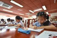 这个暑假北京市教育系统不组织不接待各类夏令营