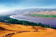 宁夏沙坡头——塞上硒谷 沙漠水城