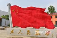 济南实施农村党建四项行动 红色基因激活乡村振兴