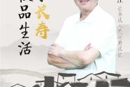 """【2020重庆""""双晒""""】""""火""""出天际 邀你来直播间看长寿非遗文创产品"""