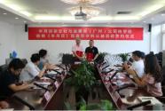 关爱学生身心健康——半月谈杂志社与金康尼(广州)公司 联合启动向全国校园赠送《半月谈》和直饮水机公益活动