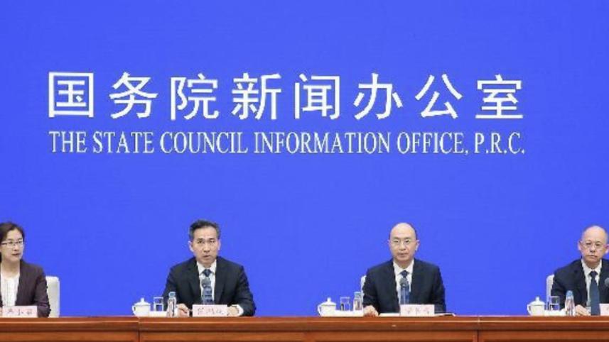 商务部:前7月外商在华新设企业超18000家